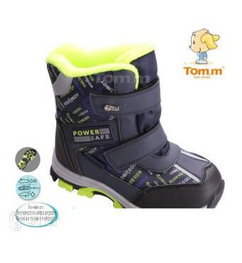 Зимове взуття для дітей купити. Термовзуття Tom.M