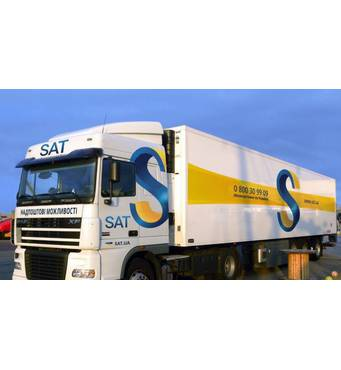 Вантажоперевезення по Україні Київ будь-яких вантажів!