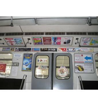 Реклама в метро Киев