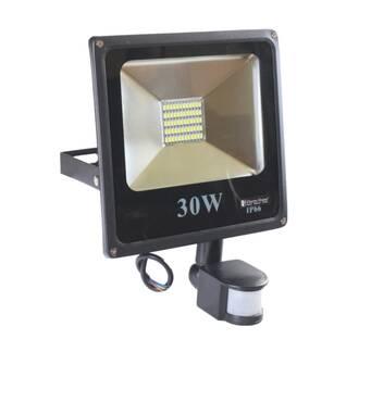 Недорого прожектор на світлодіодах
