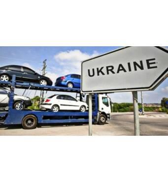Стоимость растаможки: цены в Украине