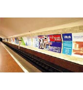 Реклама в метро за доступною ціною