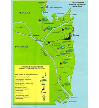 Купить участок на берегу Черного моря срочно недорого (Киев)