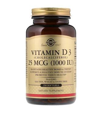 Витамин d3 цена лучшая у нас!