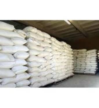 Купити сіль технічнуза вигідною ціною
