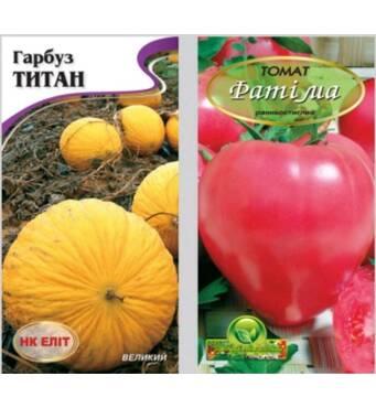 Пакетики для насіння оптомдешево