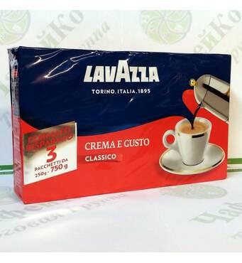 Купити каву lavazzaза вигідною ціною