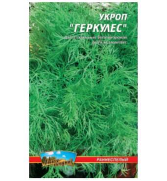 В продаже упаковка для семян недорого
