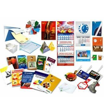 Поліграфічні послуги: друк газет, книг, журналів, виготовлення візиток, календарів, буклетів, тощо.