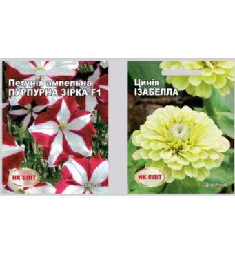 В продаже пакеты для семян европетля недорого