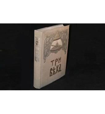 Купити книги в красивій палітурці
