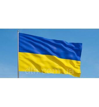 Купить украинский флаг недорого