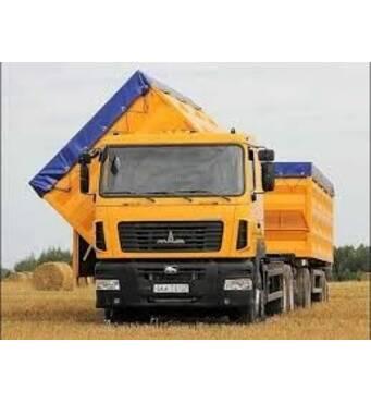 Услуги зерновозапо Украине от компании Авантаж
