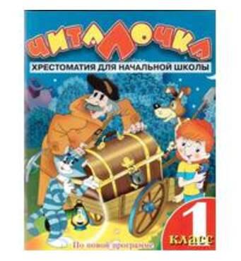 Купити шкільні підручники в Україні оптом і в роздріб
