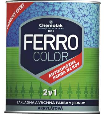 Создать антикоррозионные покрытия с нашей краской теперь гораздо легче!