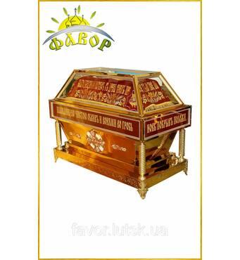 Гробниця під плащаницю Спасителя і Богородиці!