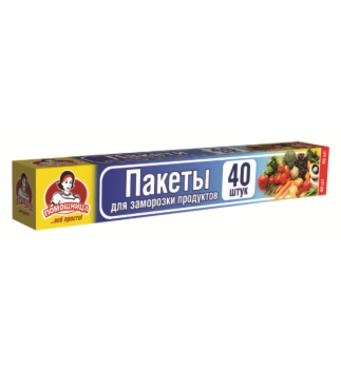 Купить пакеты для морозилки оптом