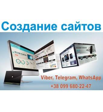 Заказать Сайт-визитку, Интернет-магазин, Landing page Drupal