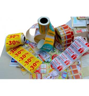 Виготовлення самоклеючих етикеток здійснює ПЦ Максіпрінт