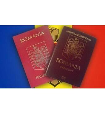 Соберем документы на румынское гражданство