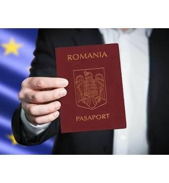 Допоможемо подати документи на румунський паспорт