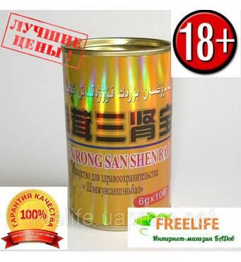 Улучшить эрекцию можно, используя средство SHEN RONG SAN SHEN BAO!