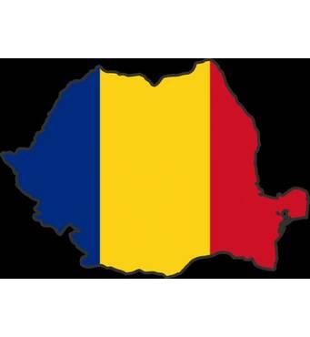 Отримати друге громадянство в Румунії!