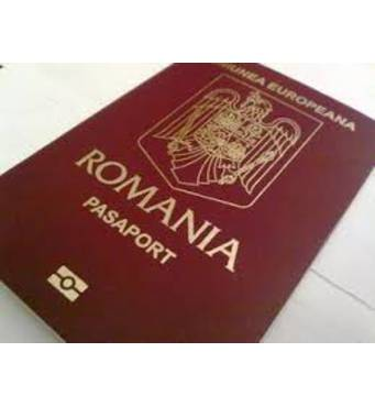 Присяга на румынское гражданство с помощью компании EU.RO Group