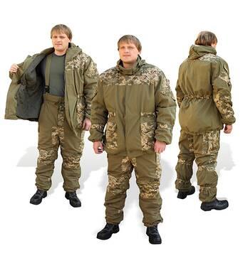 В продаже одежда камуфлированная оптом