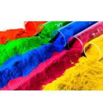 Эпоксиполиэфирная порошковая краска купить недорого