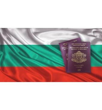 Иммиграция в Болгарию за короткие сроки