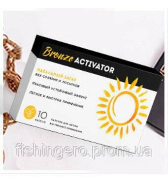 Bronze activator для засмаги купити можна у нас