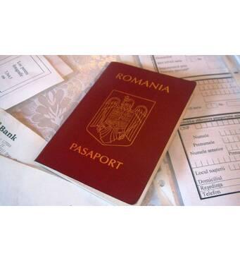 Допоможемо швидко оформити паспорт Румунії для українця