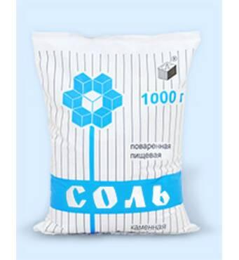Соль поваренная пищевая купить оптом