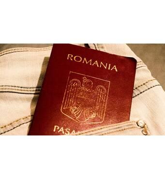 Оформить гражданство Румынии с нами легко и быстро!