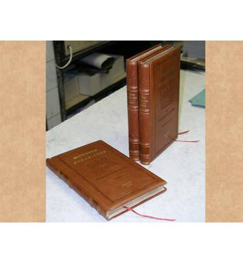 Реставрація книг Київза вигідною ціною