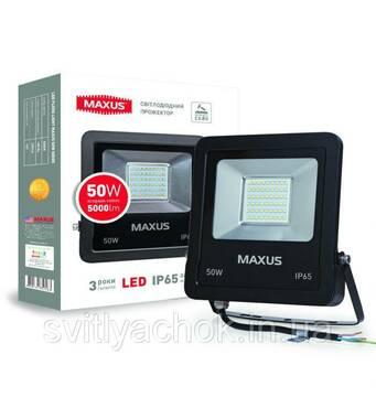 Реалізуємосвітлодіодні прожектори вуличні Maxus
