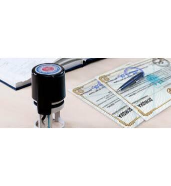 Документы для гражданства Румынии оформить