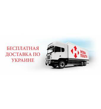 Акція - безкоштовна доставка при замовленні на суму 5000 грн !!! Хімія для басейнів і ставків