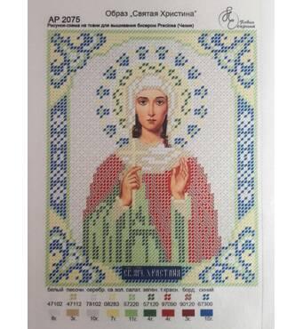 Купить схемы вышивки бисером именных икон от 20 грн.