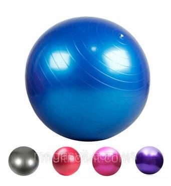 Для гимнастики фитнес мяч купить у нас!