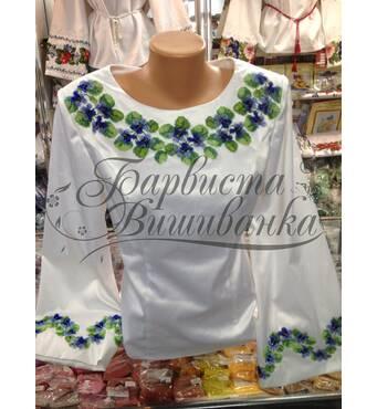 Современная украинская вышиванка - идеальное дополнение к вашему образу!