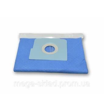 Купуйтемішок тканинний для пилососа lg