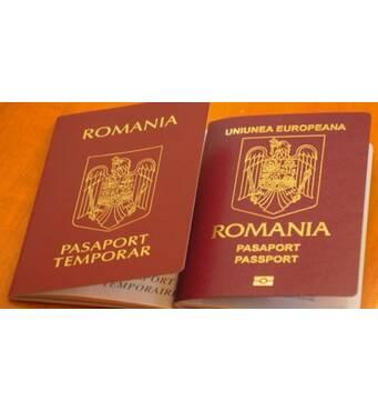 Получить паспорт Румынии для украинцевлегко