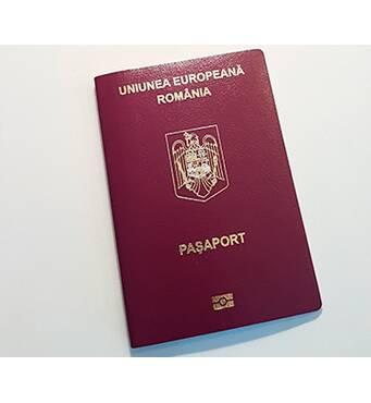Поможем оформить европейское гражданство