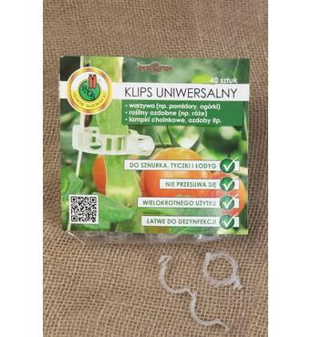 Купуйте надійні кліпси для кріплення рослин !