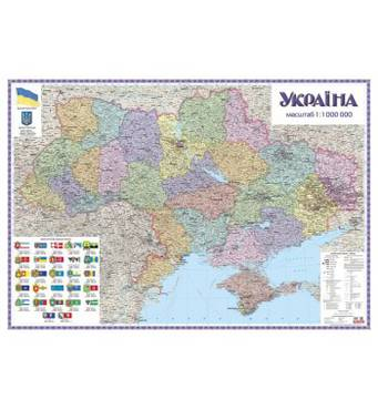 Заказать настенные карты Украины можно здесь