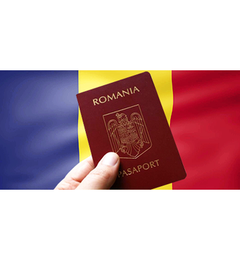 Румынский паспорт позволит законно иммигрировать за границу