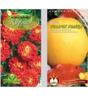 Заказать фасовочные пакеты для семян недорого