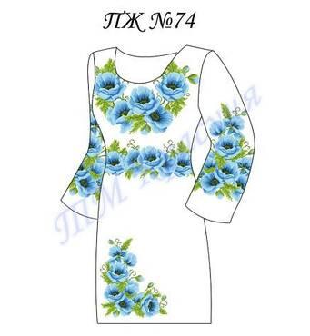Заготовки для вишивки сукні бісером